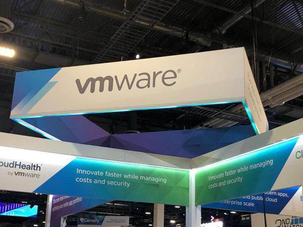 VMWare boosts SD-WAN capabilities with acquisition of Nyansa