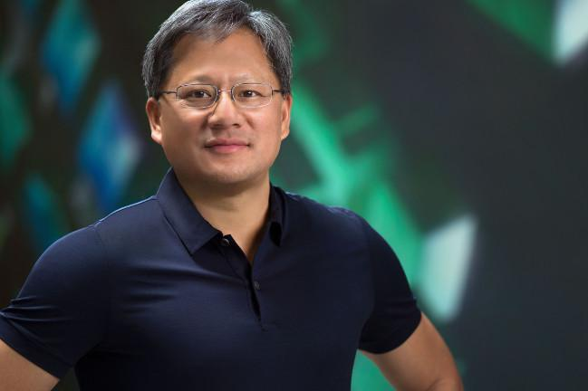 Nvidia gives bullish forecast on surging data centre demand